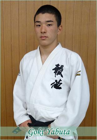 薮田 豪樹