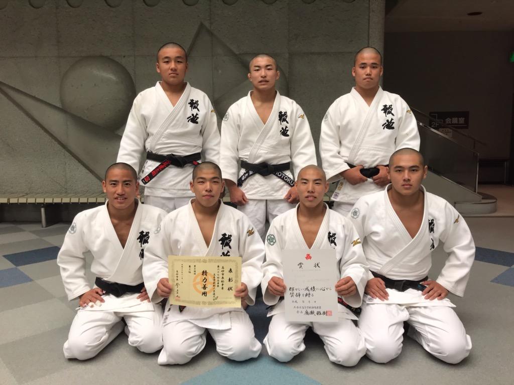 第59回近畿高等学校柔道新人大会 結果 - 報徳学園 …