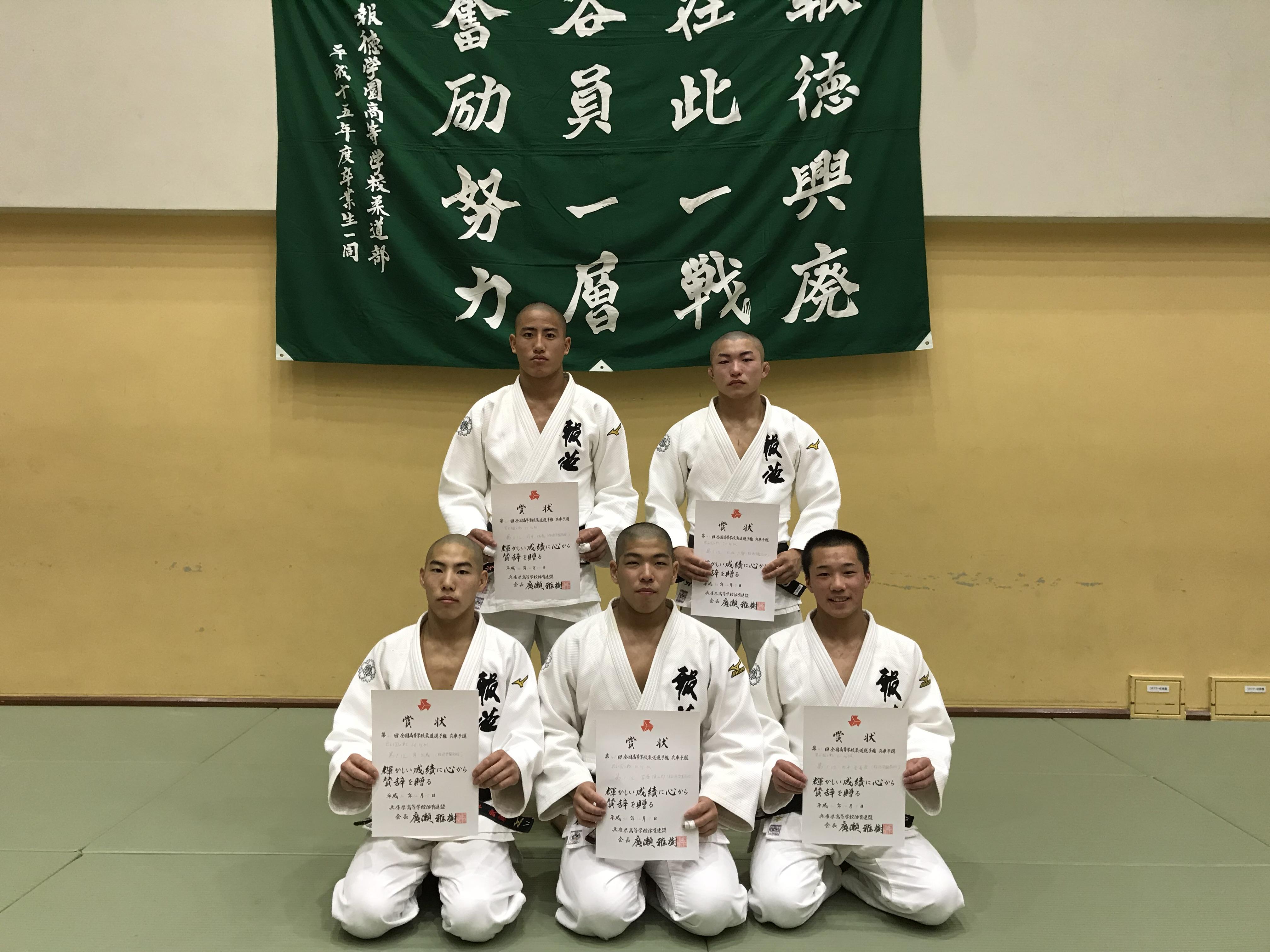 【大阪府柔道連盟 - Osaka Judo Federation】